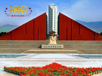 【党建旅游】青岛出发走进红色沂蒙-孟良崮战役纪念馆、红娘纪念馆二日游(团队游)